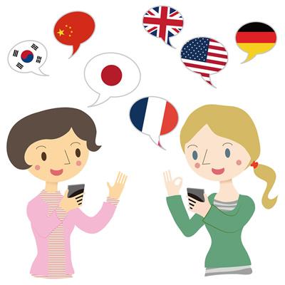 スマホで外国語の会話